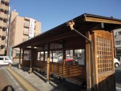 「西条駅前」バス停留所