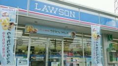 ローソン 新居浜大生院店