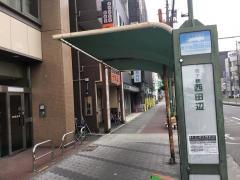 「地下鉄西田辺」バス停留所