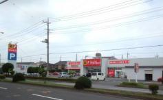 サンドラッグ 北越谷店