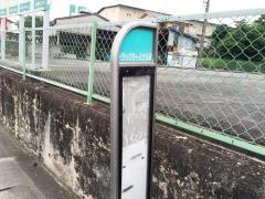 「トラックターミナル前」バス停留所