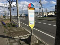 「富丘1条4丁目」バス停留所