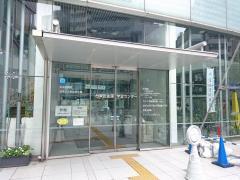 台東区生涯学習センター