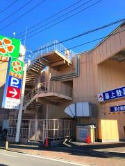 ライフ 竹の塚店