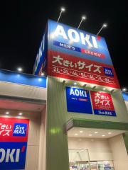 AOKI 岡崎鴨田店