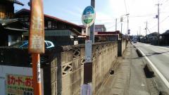 「北牧」バス停留所