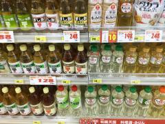 クスリのアオキ 柏崎中央店