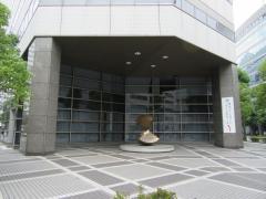 相鉄ホールディングス株式会社