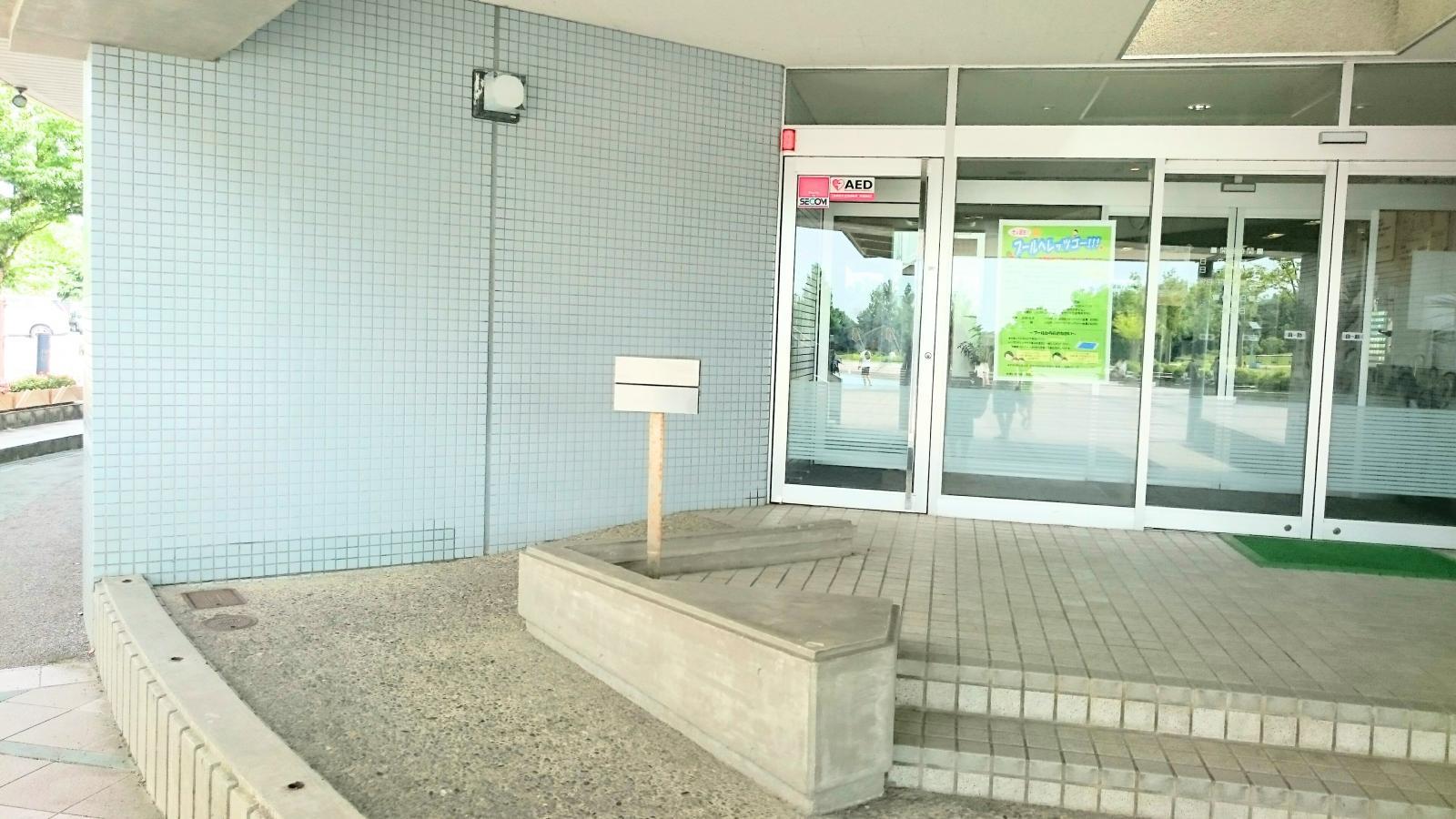黒部市総合体育センター温水プール