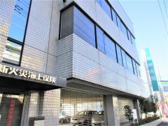 日新火災海上保険株式会社 太田サービス支店