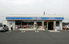 ローソン 真岡熊倉店