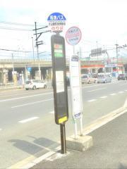 「大山崎町体育館前」バス停留所