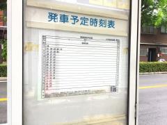 「小田地区会館」バス停留所
