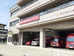 盛岡西消防署