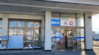 カワチ薬品 鎌田店