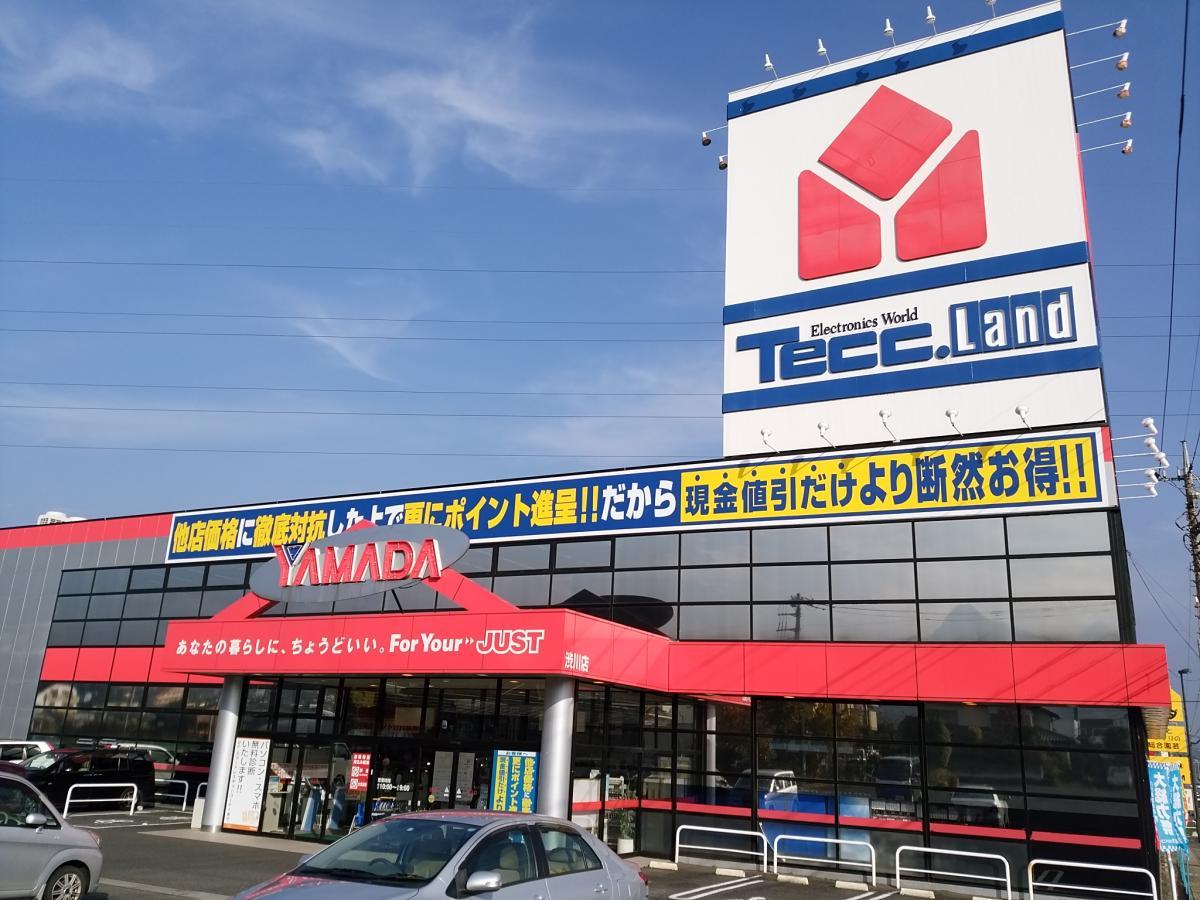 ヤマダ電機テックランド渋川店