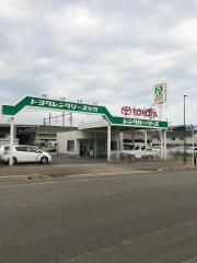 トヨタレンタリース佐賀新鳥栖駅前店