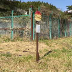 「道ノ原」バス停留所