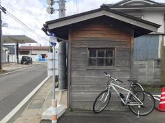 「小坂口組合前」バス停留所