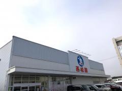 西松屋 福知山店