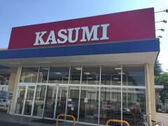 カスミ 岩間店