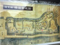 横須賀城跡公園