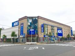 AOKI 春日井総本店