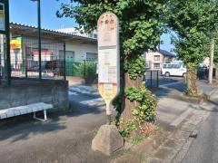 「矢掛台」バス停留所