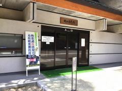 桜山日光館
