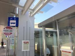 「安城更生病院」バス停留所