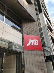 JTB神保町店