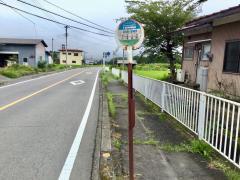 「砂押」バス停留所