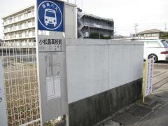 「小松島高校前」バス停留所