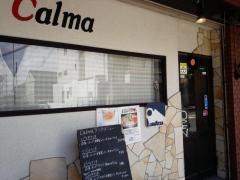 LamiasalaCalma