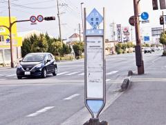 「田井島(浜線バイパス)」バス停留所