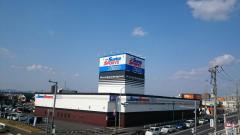 スーパースポーツゼビオ 小山店