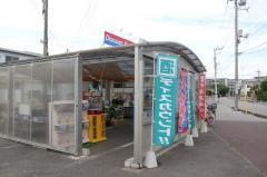ビッグ・エー 花見川店