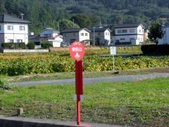 「東前山」バス停留所