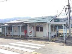 越前竹原駅