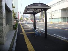 「栄町東」バス停留所