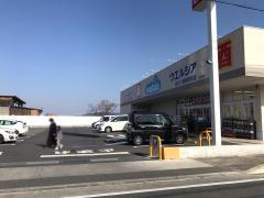 ウエルシア 近江八幡多賀町店