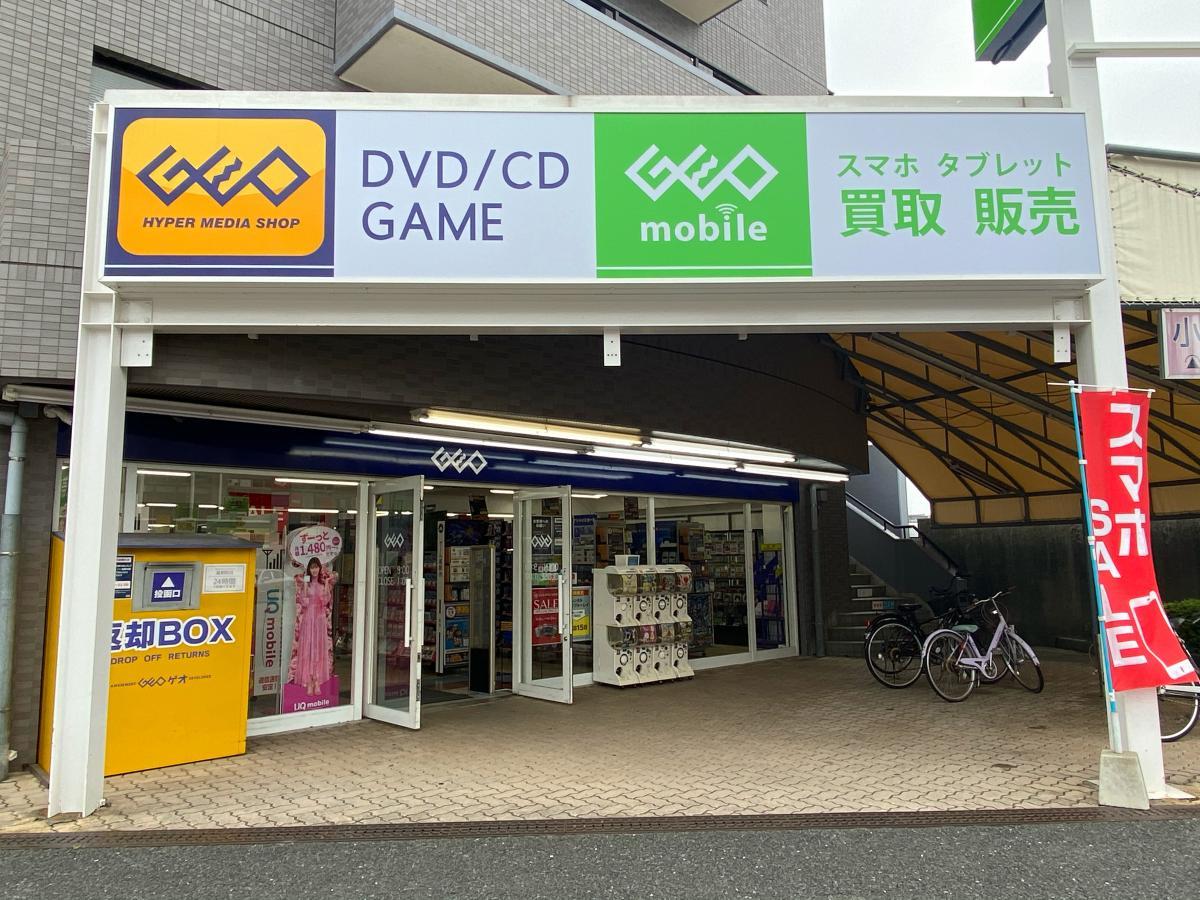 ゲオ船橋薬円台店