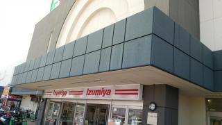 イズミヤ和歌山店