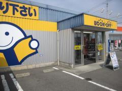 ブックオフ 徳島阿南店