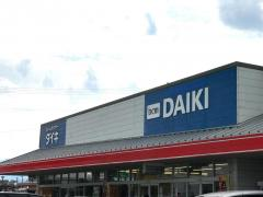 DCMダイキ 砥部店