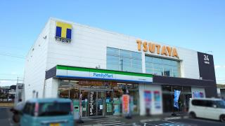 TSUTAYA神辺店