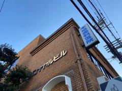 本城歯科医院