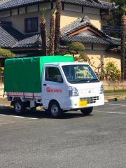 コメリハード&グリーン 下仁田店
