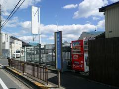 「鳥飼下二丁目」バス停留所