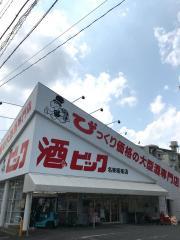 酒やビック 名東極楽店